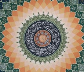 jasa pembuatan plafon masjid