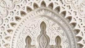 jual ornamen masjid